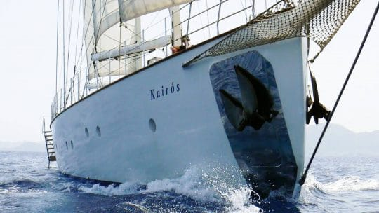 KAIROS bows wave